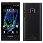 ELUGA PANASONIC Smartphone Telefono acuatico Android