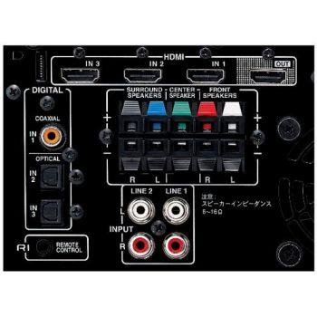 ONKYO HTX-22 HDX Sistema de Altavoces 2.1, Negro