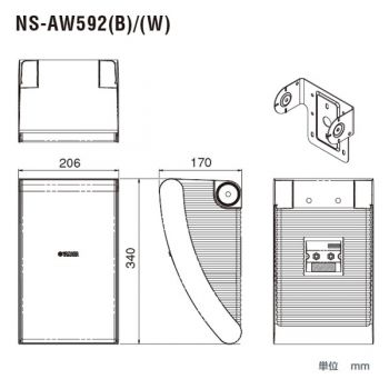Yamaha NS-AW592 W Blancos Altavoces Exterior  PAREJA