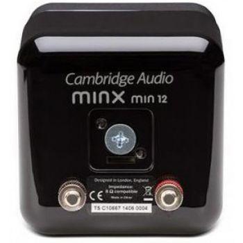 CAMBRIDGE MINX12 White Cinema Pack + X301 SUB