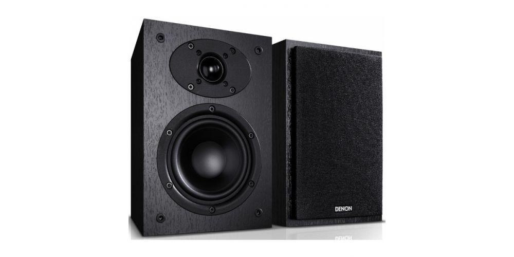 DENON PMA-520S+DCD520S+DP29+SCF109N