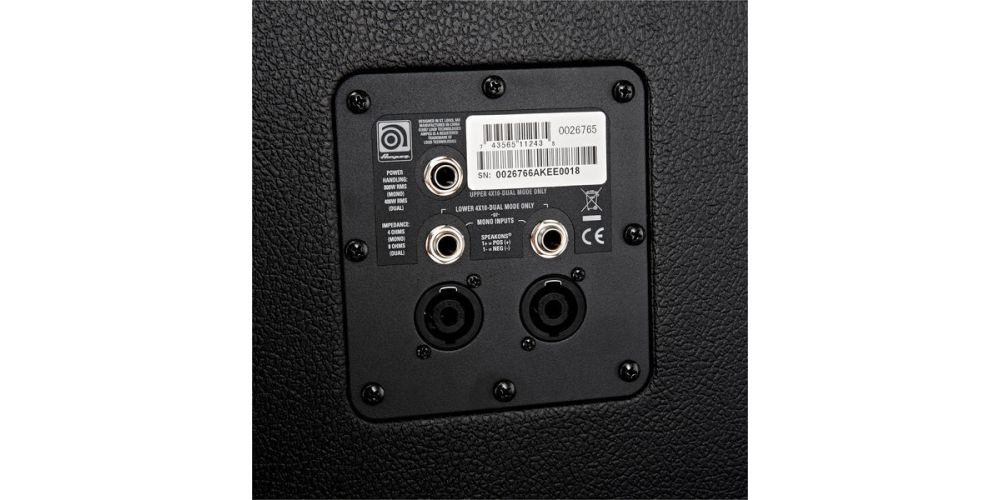 AMPEG SVT-810AV 800W