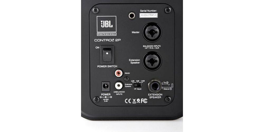 JBL CONTROL 2 PS DETAILS