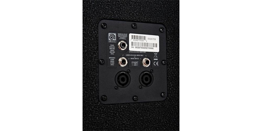AMPEG SVT-810E 800W