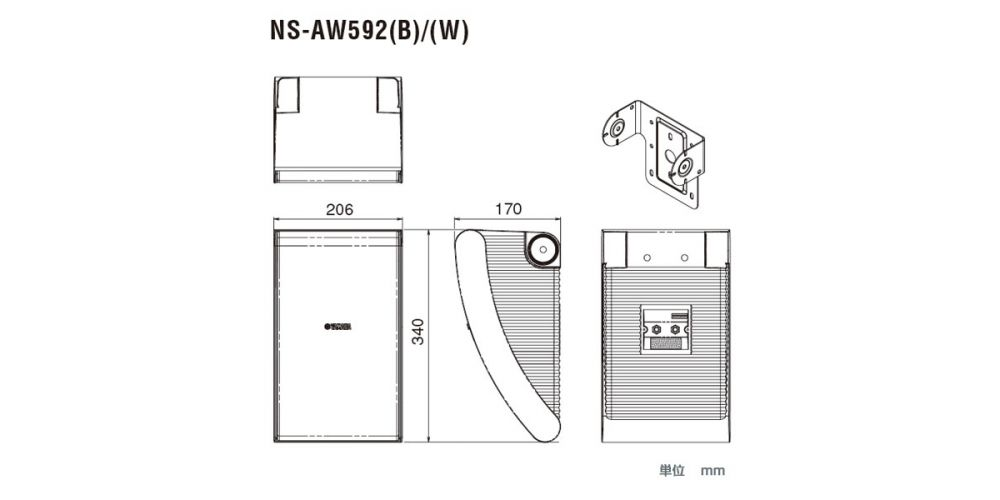 YAMAHA NS-AW592 Altavoces Exterior  PAREJA