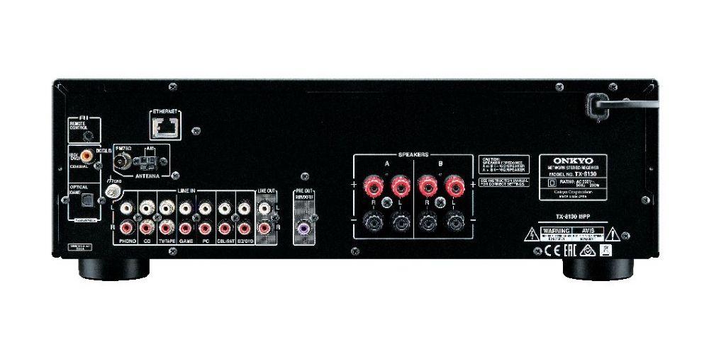 Onkyo tx8130 conexiones