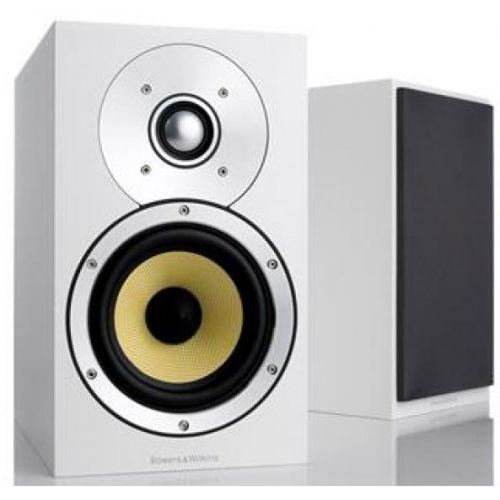 ROTEL RA12 Silver Amplificador Plateado+B&W CM1S2 Blanco