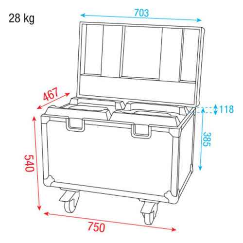 dap audio case for 2 x phantom 75 beam spot d7230 picture